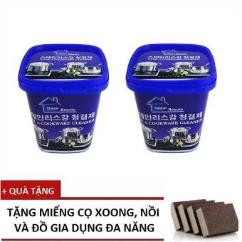 Bộ 2 hộp Kem tẩy xoong nồi và đồ gia dụng Cao cấp Hàn Quốc+ Tặng Miếng cọ đa năng