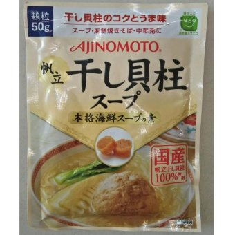 Hạt nêm cho bé ăn dặm vị sò điệp Ajinomoto 50g