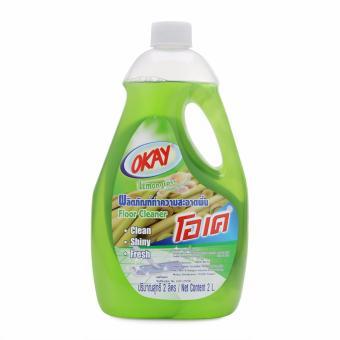 Nước lau sàn đậm đặc OKAY Thái 2L (Xanh lá cây)