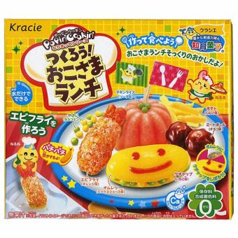 Popin Cookin bữa trưa OKOSAMA cưc ngon và vui