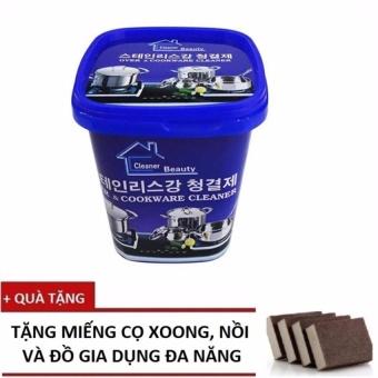 Kem Tẩy Xoong Nồi Và Đồ Gia Dụng Hàn Quốc + Tặng Miếng Cọ Đa Năng