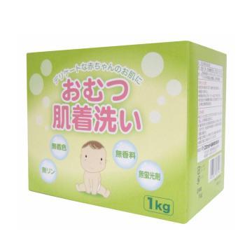 Bột giặt dành riêng cho tã và quần áo trẻ em Nhật