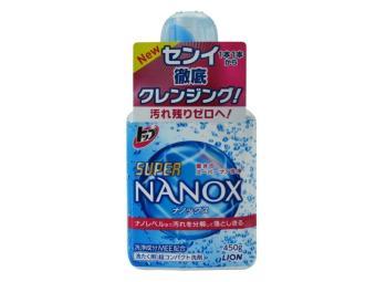 Nước giặt trắng sáng Super Nanox 450g