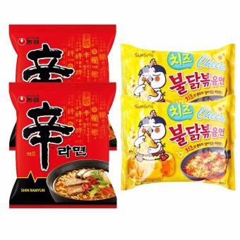 Bộ 2 gói Shin Gamyun và 2 gói mì gà cay phô mai Samyang
