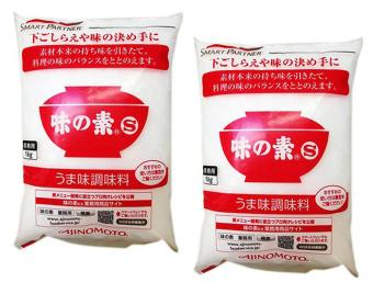 Bộ 2 gói Bột ngọt Ajinomoto Nhật Bản mì chính 1kg
