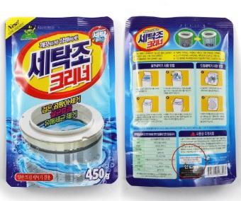 Bộ 2 gói bột tẩy vệ sinh lồng máy giặt 450g HQ Tienich168 TI189