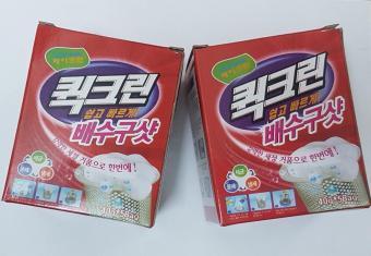 Bộ 2 Hộp Bột thông tắc bồn cầu siêu mạnh, khử mùi, diệt vi khuẩn Hàn Quốc (Hộp có 5 túi x 40g/túi)