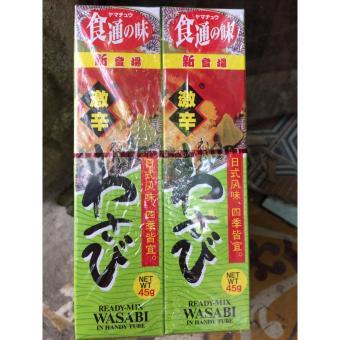 02 Tuýp Mù Tạt Nhật Bản Wasabi