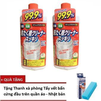Bộ 2 chai Nước tẩy vệ sinh lồng máy giặt Nhật Bản (550g/Chai x 2) + Tặng 1 Thanh xà phòng chuyên giặt các vết bẩn cứng đầu 100g