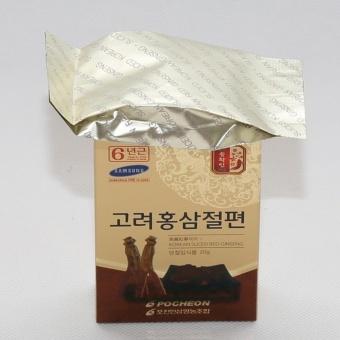 Bộ 4 hộp Hồng Sâm lát tẩm mật ong cao cấp Pocheon Hàn Quốc (20g/hộp)