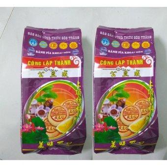 Bộ 2 Gói Bánh Pía Khoai Môn Công Lập Thành - 350g