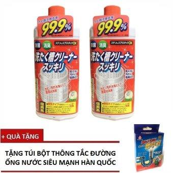 Bộ 2 chai Nước tẩy vệ sinh lồng máy giặt Rocket - Sản xuất tại Nhật Bản + Tặng 2 Túi bột thông tắc đường ống