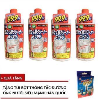 Bộ 4 Dung dịch vệ sinh lồng máy giặt Rocket - Diệt khuẩn 99,9% - Sản xuất tại Nhật Bản 550g + Tặng 2 Túi bột thông tắc đường ống