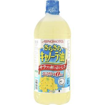 Chai dầu hoa cải Ajinomoto 1000mg Nhật Bản