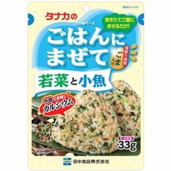 Gia vị rắc cơm rau củ và cá khô (Tanaka) 33gr