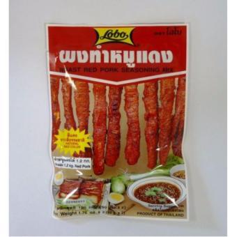 Bộ 03 gói Gia vị ướp thịt xá xíu hiệu LOBO