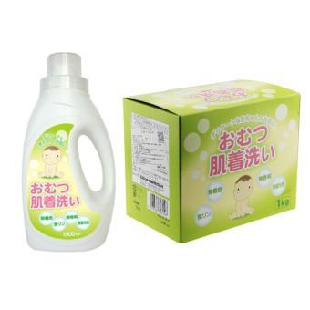 Combo bột giặt và nước giặt chuyên dụng cho trẻ sơ sinh _Nhật Bản