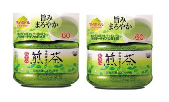 Bộ đôi bột trà xanh Matcha nguyên chất Nhật Bản Ajinomoto AGF Blendy 48g x 2