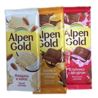 Bộ 3 thanh Chocolate Apen gold 90gr nhân hạnh nhân, đậu phộng, dâu