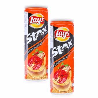 Bộ 2 Snack Khoai Tây Vị Tôm Hùm Cay Lay's Stax Lon 100G