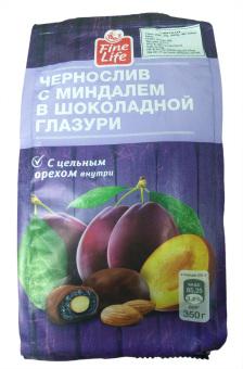 Chocolate hạnh nhân trái cây 350gr