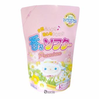 Nước xả vải Nhật Bản Papai hông 2000ml - Hương hoa Primarose