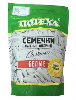 Hạt hướng dương trắng có muối Seeds Fun 170gr