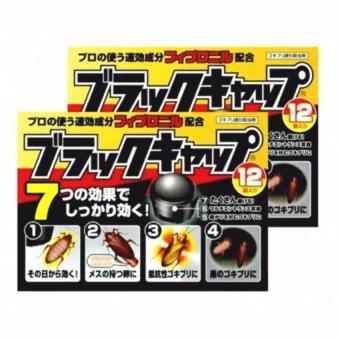 Bộ 2 Hộp 12 viên Thuốc diệt gián – Hàng sản xuất tại Nhật Bản