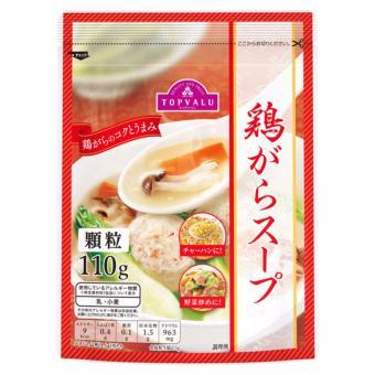 Mua Hạt Nêm Thịt Aeon Topvalu - 110g giá tốt nhất