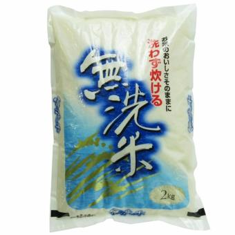 Gạo Không Vo Nhật Bản