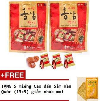 Bộ 2 Gói Kẹo Sâm Sobaek Hàn Quốc 200g/gói + Tặng 5 miếng Cao dán Sâm Hàn Quốc giảm nhức mỏi