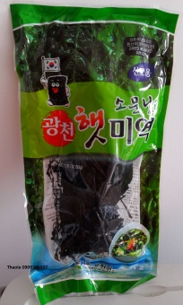 Bộ 5 gói rong biển khô (50gr) Kwangcheonkim