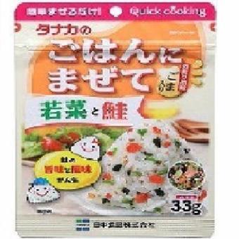 Gia vị rắc cơm rau củ và cá hồi (Tanaka) 33g