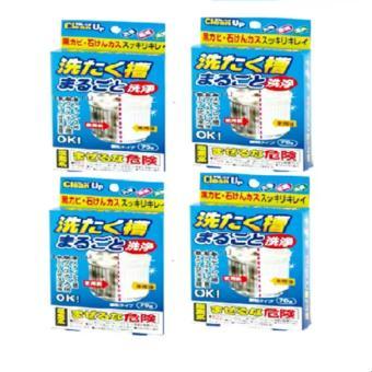 Bộ 4 gói Bột tẩy rửa vệ sinh lồng giặt 70g Nhật Bản cao cấp (Xanh)