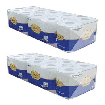 Bộ 2 lốc giấy vệ sinh Bless You Famille 10 cuộn