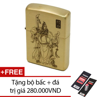 Bật lửa Zippo khắc hình Ông Quan Công (Vàng Đồng) + Tặng bộ bấc và đá