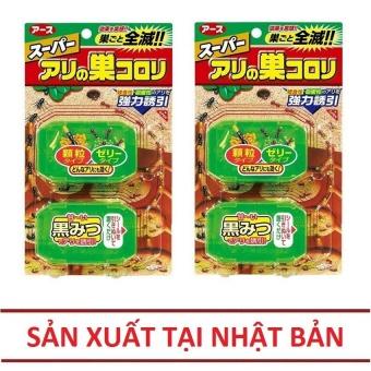 Bộ 2 vỉ Thuốc diệt kiến Nhật Bản - Diệt cả tổ kiến (1 vỉ có 2 viên thuốc)