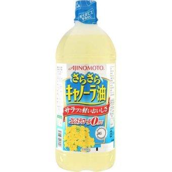 Mua Bộ 2 Chai dầu hoa cải Ajinomoto Nhật Bản giá tốt nhất