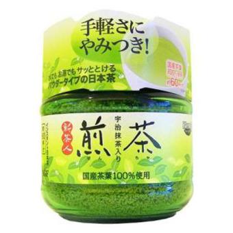 Bột trà xanh Matcha nguyên chất Ajinomoto AGF blendy