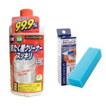 Combo Dung dịch vệ sinh lồng máy giặt & Thanh xà phòng tẩy vết bẩn cứng đầu - Nhật bản