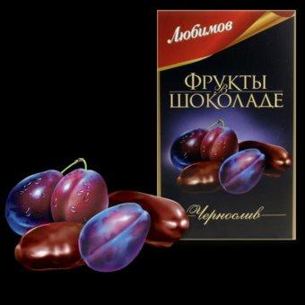 Kẹo socola nhân mận