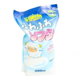 Nước xả làm mềm vải Xanh đậm đặc Papai Sản xuất tại Nhật Bản - 2Lít