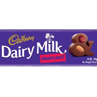 Socola Cadbury Dairy Milk 65g
