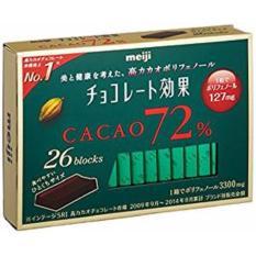 Cập Nhật Giá Socola Meiji 72 Cacao 120g Nhật cực ngon