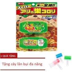 Super Arinosu Koroki Thức ăn diệt kiến Nhật Bản - Kiến ăn vào lây bệnh cả tổ +  TẶNG CÂY LĂN BỤI ĐA NĂNG