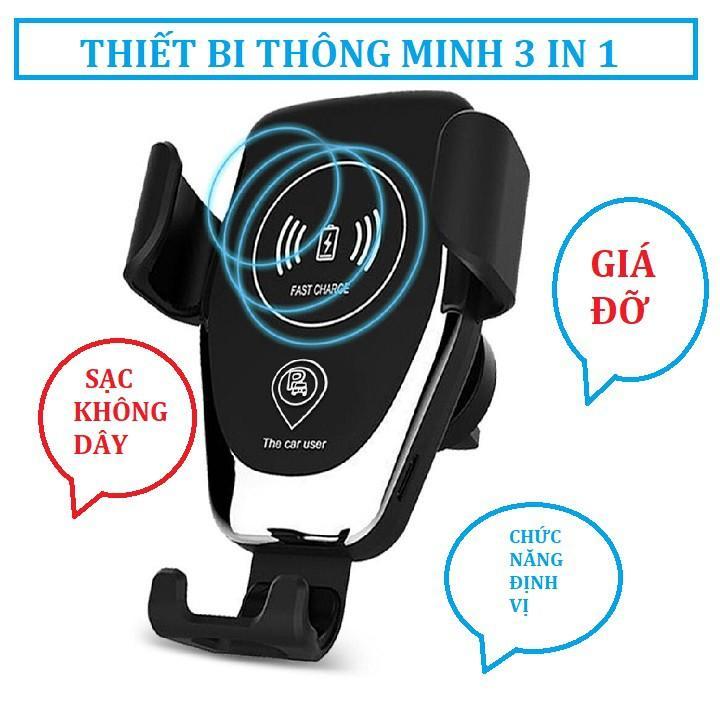 Giá đỡ điện thoại kiêm sạc không dây trên ô tô, Sạc không dây trên ô tô chuẩn Qi cảm biến thông minh Có Chức Năng Định Vị