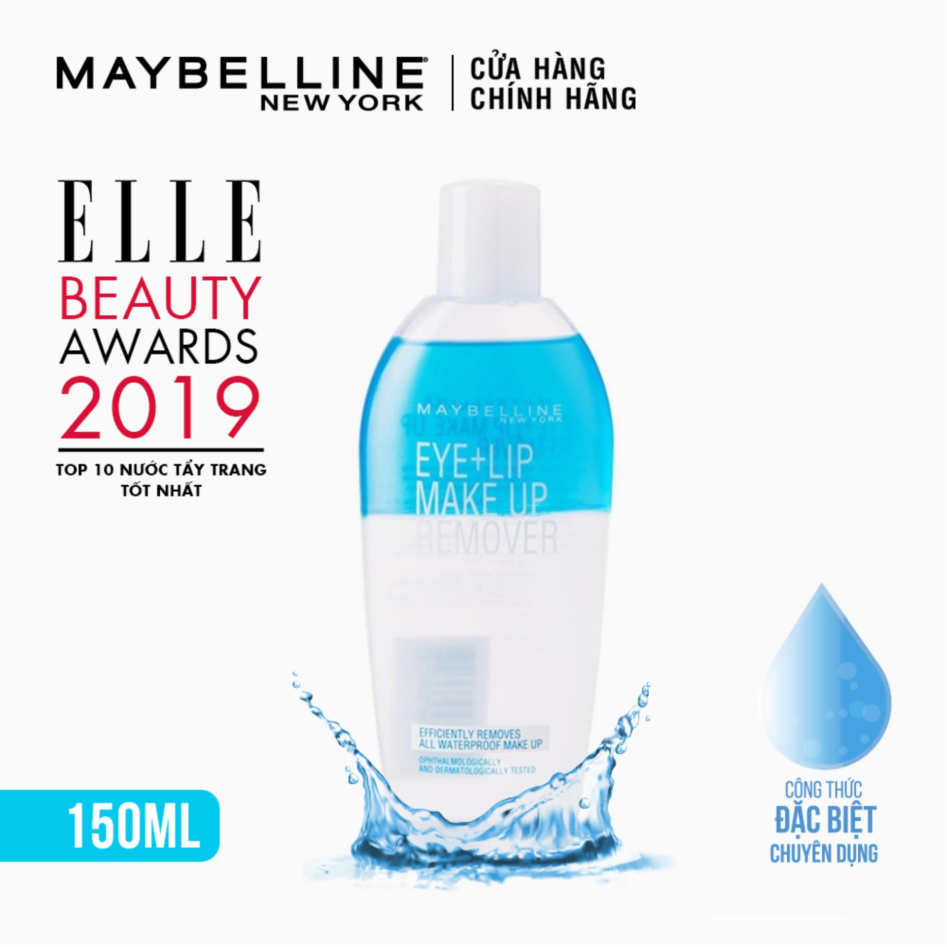 Nước Tẩy Trang Mắt và Môi Chuyên Dụng 2 lớp Maybelline New York Eye &ampamp Lip Makeup Remover 150ml