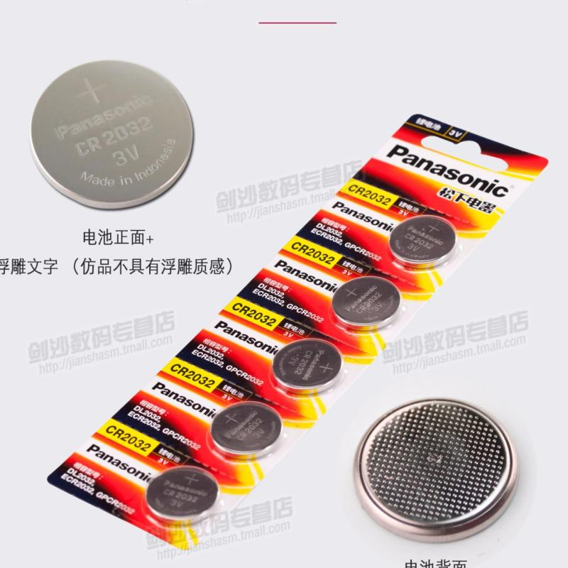 Bảng giá 02 viên Pin panasonic CR2032 sếp mốt dùng cho máy tính điện thoại đồng hồ kích thước 2cm * 3.2mm Phong Vũ