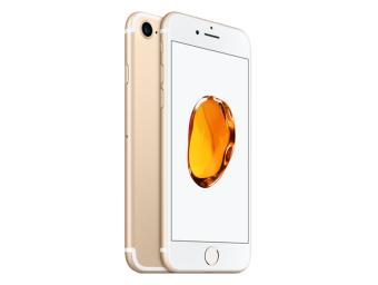 Apple iPhone 7 32GB (Vàng)-Hàng nhập khẩu