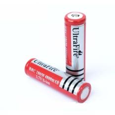 Bộ 2 Pin Sạc Cao Cấp Đỏ 4800mAh US02010